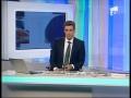 Traian Băsescu a cerut casă de la Guvern