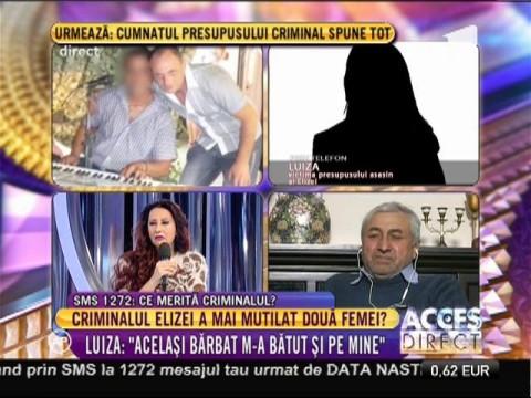 Luiza, victima presupusului criminal al Elizei