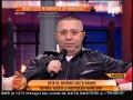 """Nicolae Guţă: """"Am fost păcălit de un transsexual!"""""""