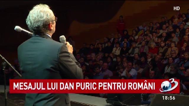 Concert Dan Puric și Nicolae Furdui Iancu