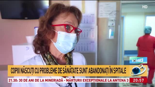 E nevoie de fonduri pentru extinderea Spitalului Robănescu