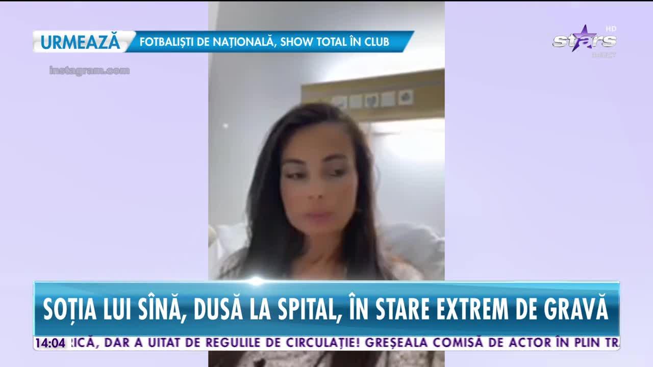 Anca Serea, dusă în stare extrem de gravă la spital
